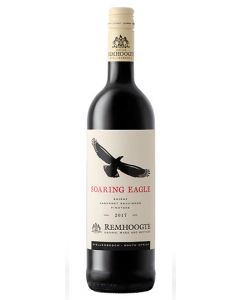 Soaring Eagle 2016 - Remhoogte